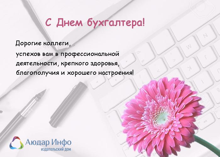 Сбербанк официальный сайт картинки этого
